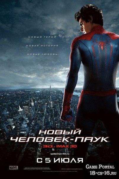 <hr><b>►Новый Человек-паук / (The Amazing Spider-Man)◄</b><hr>Жанр:Боевик<br>Ретинг:0.0<br>Комментарий:0<br>Добавлено:19.02.2013<br>Загрузок:0<br>Просмотров:1426