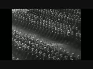 Mopse Film
