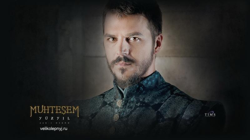 34 - 36 серия (Турецкий сериал)