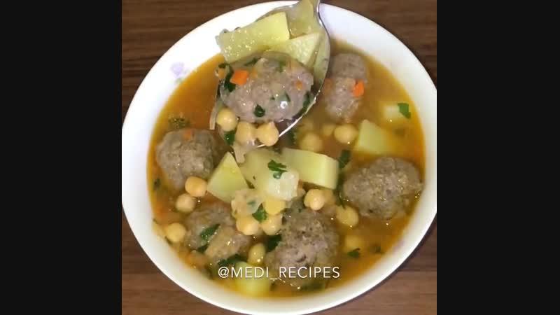 Суп с нутом и мясными шариками (ингредиенты указаны в описании видео)