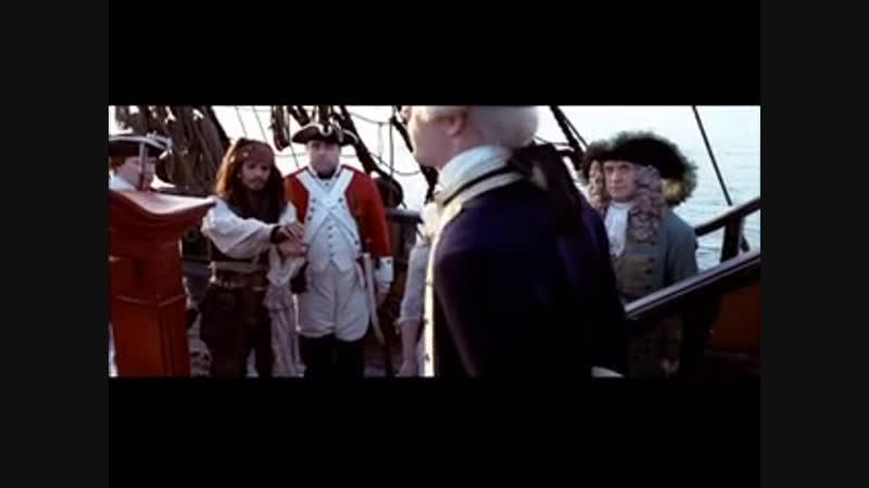 Реквизировано: видеоклип по пейрингу Норрингтон/Джек: 【加勒比海盗】【Sparrington向】我们的爱情必然会终结-Love Dies.
