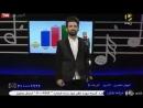 Irandan Super Azeri Mahni 2018 Keyvan Naseri Gal