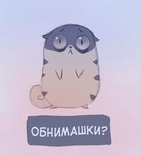 Дарья Орехова, 18 октября , Нижний Новгород, id167180896