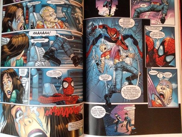 Marvel официальная коллекция комиксов 8