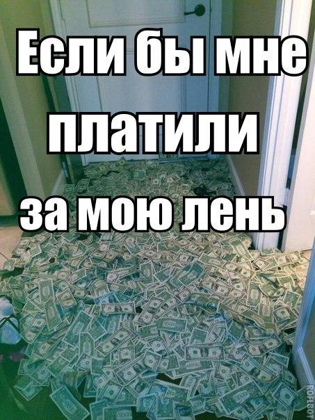 Фото №359675034 со страницы Максима Романова