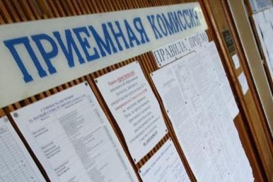 В Таганрогский педагогический институт по квотам будут приняты учиться 17 абитуриентов из Крыма