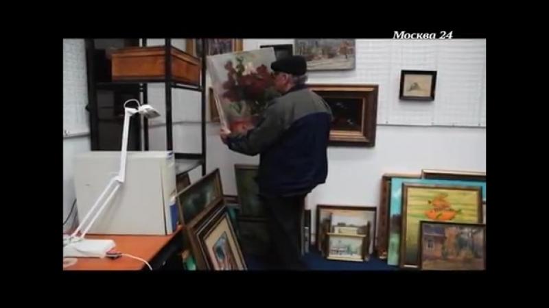 Познавательный фильм: Один день в аукционном доме