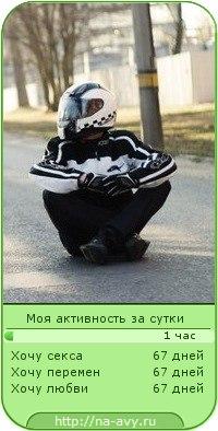 Роман Тесленков, 23 августа , id194116629