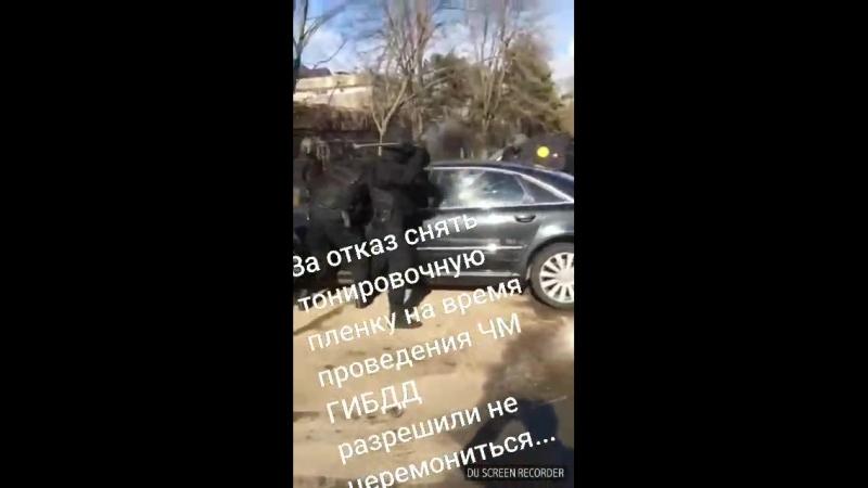 Ментовский беспредел.mp4