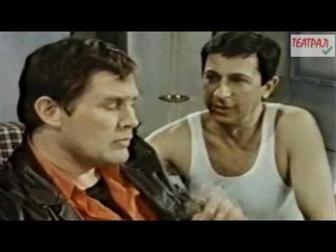 СПЕШИТЕ ДЕЛАТЬ ДОБРО 1982 С участием Валентина Гафта и Игоря Квашы