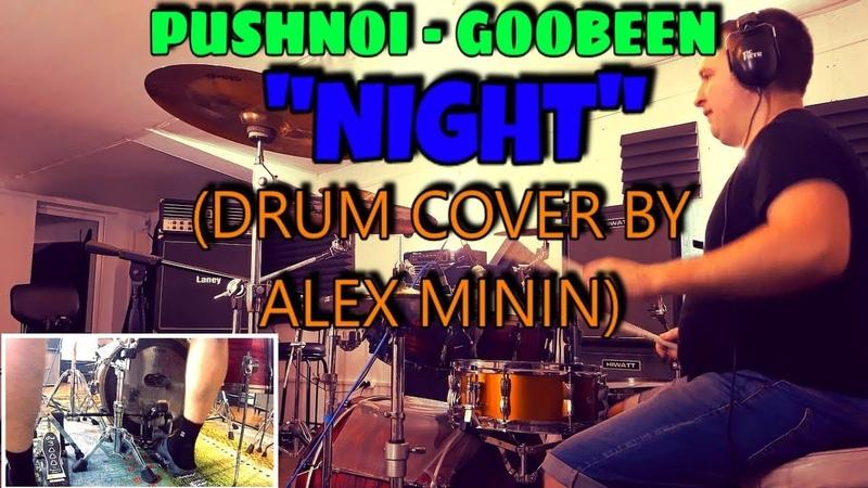 A.PUSHNOI - GOOBEEN - NIGHT (DRUM COVER BY ALEX MININ)
