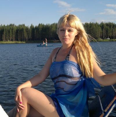 Мария Андреуца, 24 сентября , Сосногорск, id120254641