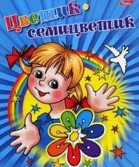 Наталья Михайлова, 2 апреля , Стерлитамак, id189459824