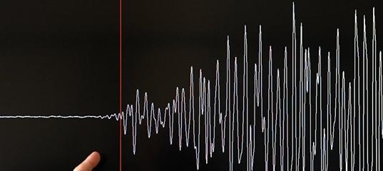 "В Ташкенте произошло ""нетипичное"" землетрясение. 0ziwq06Itl0"