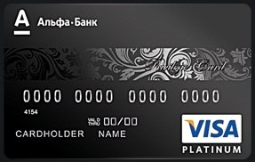 заказать расчетную карту visa platinum Щелково