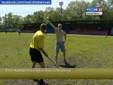 Лапта. Краевой этап всероссийских сельских игр