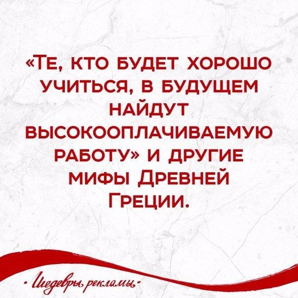 https://pp.vk.me/c543104/v543104715/252c1/mc9R_yx4JxI.jpg