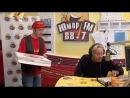 6 кадров Доставщик пиццы на радио