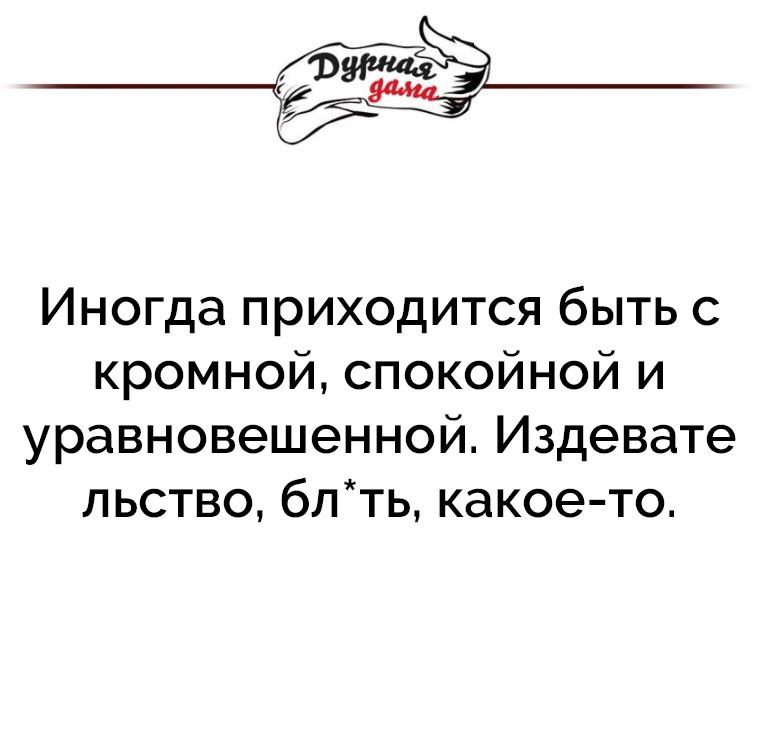 https://pp.userapi.com/c543108/v543108097/3321f/os2f1SpFB6A.jpg