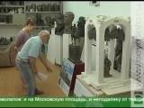 Появится ли в Курске монумент в честь «Слова о полку Игореве»