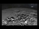 Pluto Charon New Horizons Плутон Харон Новые Горизонты фото видео снимки