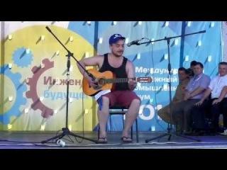 Альтернативный гимн