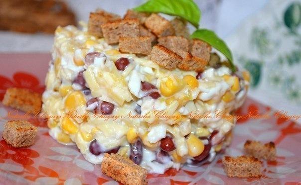 Салат с фасолью, сыром и сухариками Салат с