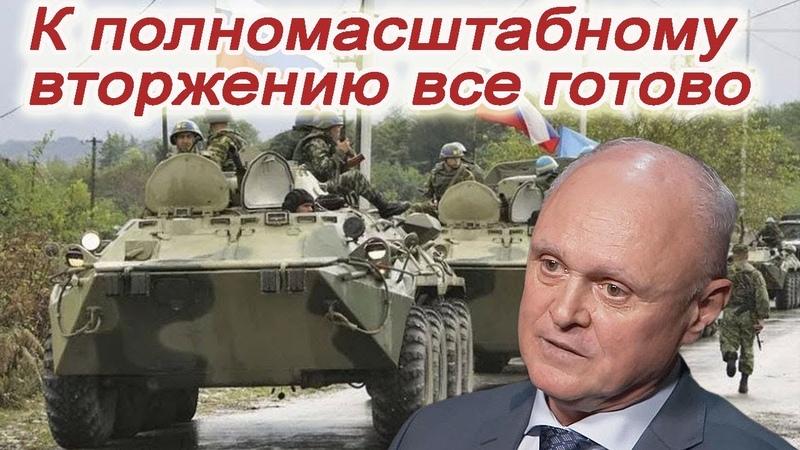 Россия уже прогревает свои картонные Арматы