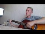 Ляпис Трубецкой- Юность