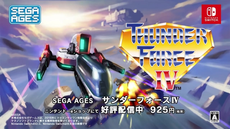 『SEGA AGES 』 - Трейлер Thunder Force IV