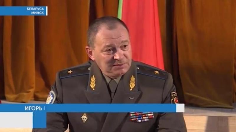 В Минске прошло совместное командно-штабное учение объединенной системы ПВО стран СНГ