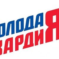 Молодаягвардия Магадан, 3 июня 1974, Москва, id222193057