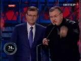 А.Гриценко на Шустер-лив 29.11.2013 part06