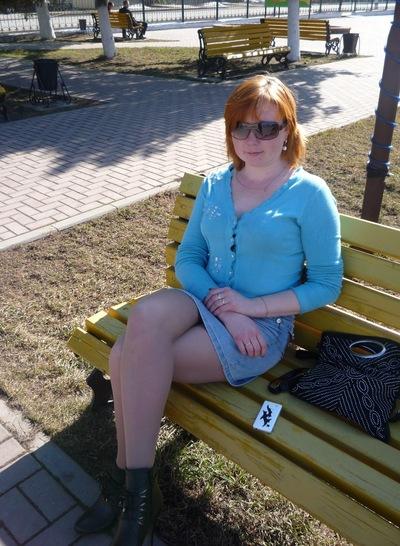 Екатерина Костенко, 29 октября , Упорово, id167539702