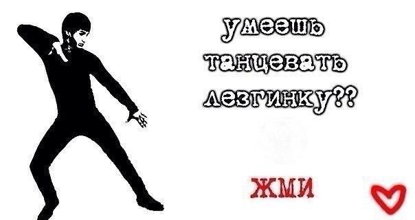 ... music\2014 хит в машину DubStep гуф rep реп | VK: vk.com/public66596211