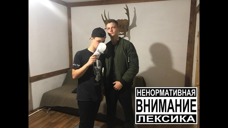 Ярослав Иванов о DeadLineKHV, батле с Fleks$gangom и русском рэпе