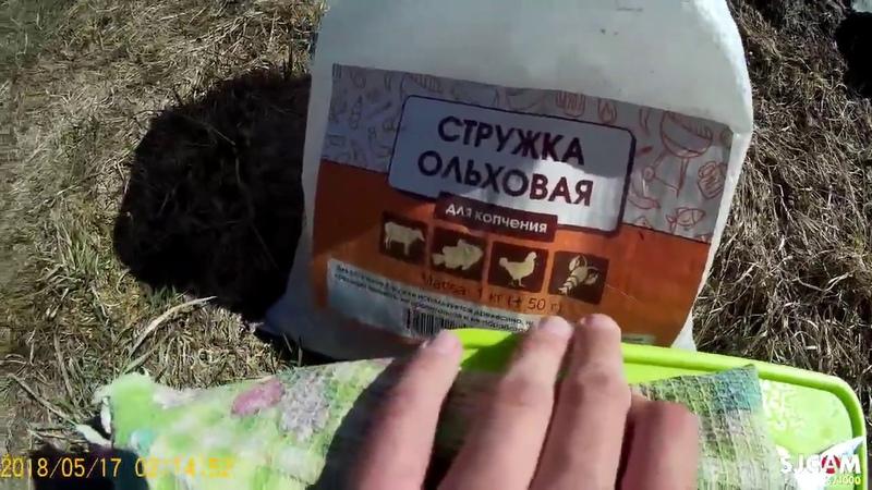 в гостях Весеннего Копчения Скумбрии 1 серия