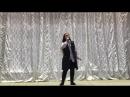 Кривуля Елизавета ТОЛЬКО ВПЕРЕД! (сл. и муз. Кривуля Елизавета) Концерт в Лицее Искуств, Тольятти
