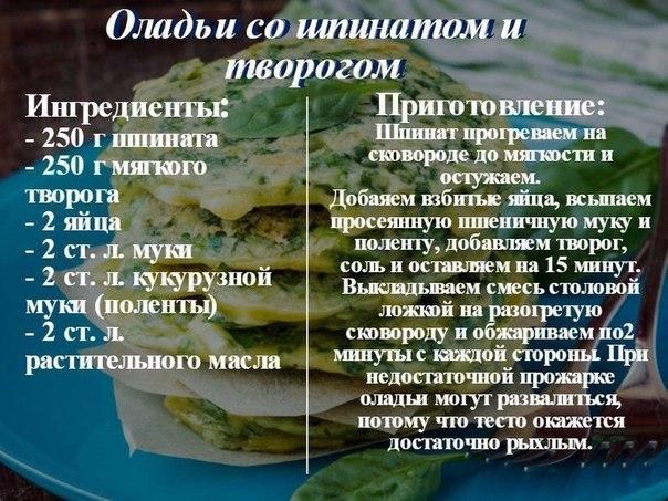 7 вариантов блюд из