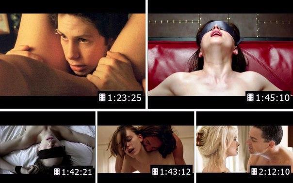 Топ 10 секс сцен в кино онлайн