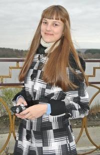 Анна Головинова, 3 мая , Пенза, id68532723