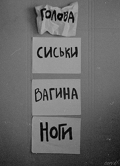 Екатерина Фель, 19 июня , Саранск, id188141788