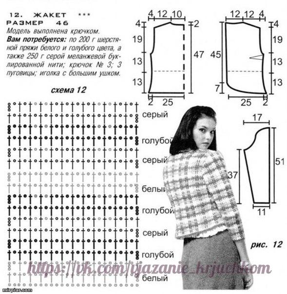 Вязанные жакеты женские спицами и схемы больших размеров