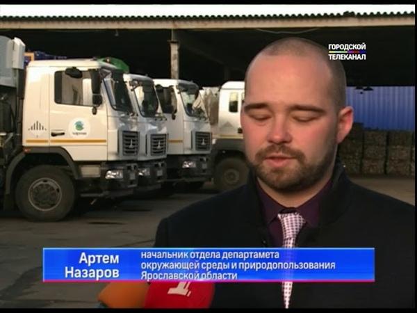 В Ярославле самая большая в регионе мусоросортировочная станция возвращается к работе
