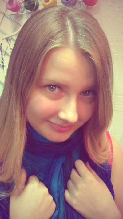Дарья Беззуб, 3 декабря 1994, Киев, id36398878