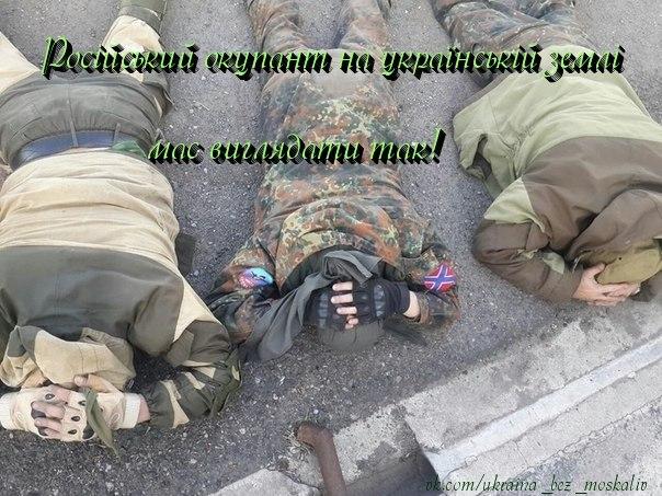 С начала суток боевики 23 раза обстреляли позиции украинских воинов, - пресс-центр АТО - Цензор.НЕТ 1001