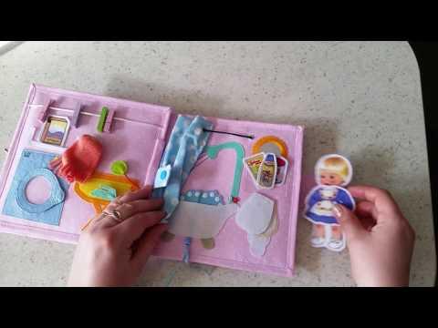 Книжечка кукольный домик для девочки В НАЛИЧИИ