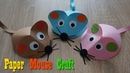 Easy Paper Mouse Craft for Kids - paste and assemble very interesting
