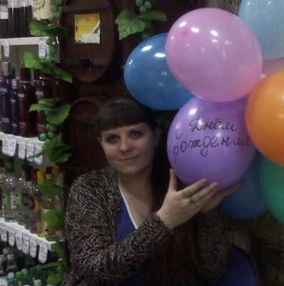 Юлия Шимарова, 25 января 1988, Казань, id204013873