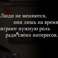 Яша Морозов, 11 июля 1991, Санкт-Петербург, id10807216